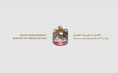 الصورة: الصورة: تنويه مهم من سفارة الإمارات في واشنطن
