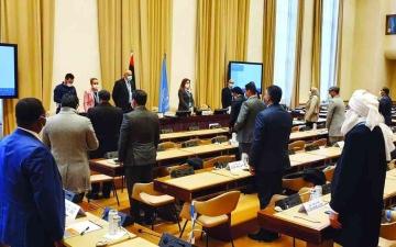 الصورة: الصورة: «اجتماع جنيف»..  دعوات لاستثمار فرص الحل السياسي في ليبيا