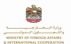الصورة: الصورة: بيان من سفارة دولة الإمارات في دكا بشأن حادث في مركز إصدار التأشيرات