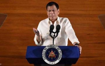 الصورة: الصورة: رئيس الفلبين ناصحاً ابنته: الرئاسة ليست للنساء