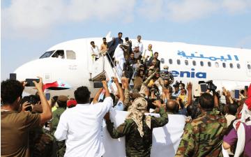 الصورة: الصورة: لجنة يمنية للتعامل مع تصنيف الحوثيين جماعة إرهابية