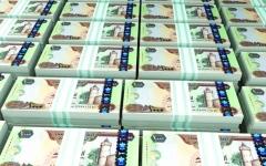 الصورة: الصورة: 16.3 مليار درهم زيادة الودائع لأكثر من عام خلال 10 أشهر