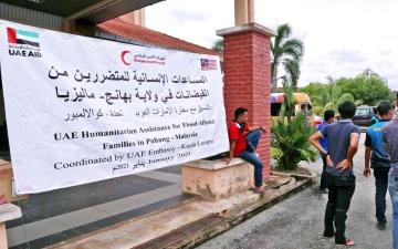 الصورة: الصورة: الإمارات تواصل جهودها الإنسانية والتنموية في العالم