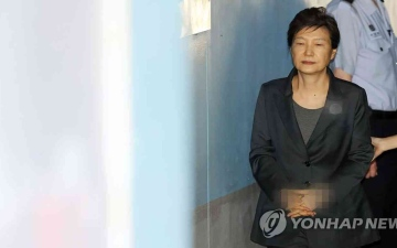 الصورة: الصورة: حكم نهائي.. 20 سنة سجناً لرئيسة كوريا الجنوبية السابقة