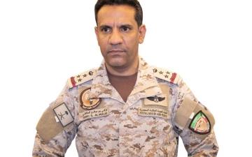 """الصورة: الصورة: """"قوات التحالف""""تعترض وتدمر 3 طائرات حوثية مفخخة أطلقت باتجاه السعودية"""