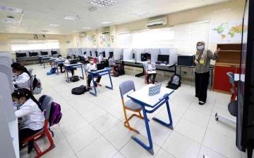 الصورة: الصورة: مدارس خاصة تفتح باب التسجيل للعام الدراسي المقبل