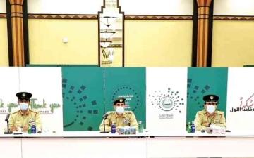 الصورة: الصورة: المري: شرطة دبي تعزز الشراكة لتحقيق الأمن والأمان