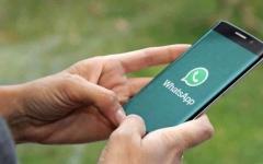 الصورة: الصورة: رسميا.. واتساب يرجئ تطبيق قواعد الخصوصية الجديدة