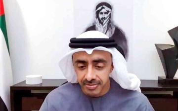 الصورة: الصورة: الإمارات تجدد دعمها للرباط في السيادة الكاملة على الصحراء المغربية