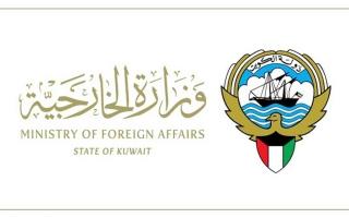 الصورة: الصورة: الكويت تدين إطلاق ميليشيا الحوثي طائرات مسيرة مفخخة باتجاه السعودية