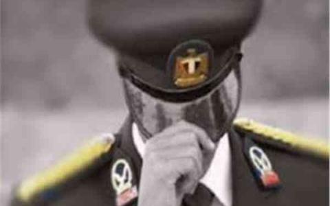 الصورة: الصورة: مصري ينتحل صفة ضابط لمدة 32 عاماً