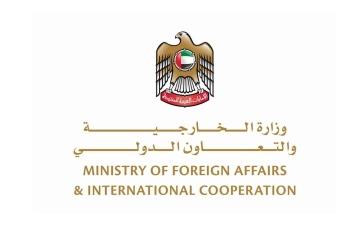 الصورة: الصورة: الإمارات تدين استهداف الحوثيين السعودية بطائرات مفخخة