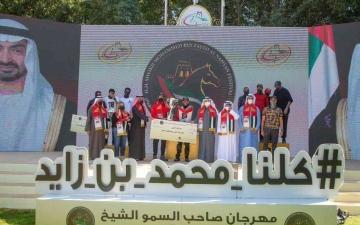 """الصورة: الصورة: الجهوري يهدي """"الوثبة"""" لقب كأس مهرجان محمد بن زايد للقدرة"""