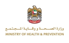الصورة: الصورة: الإمارات تقدّم 131939 جرعة جديدة من لقاح كورونا