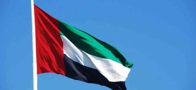 صورة صندوق النقد: الإمارات الأعلى إقليمياً في شفافية الصناديق السيادية – الاقتصادي – اقتصاد الإمارات