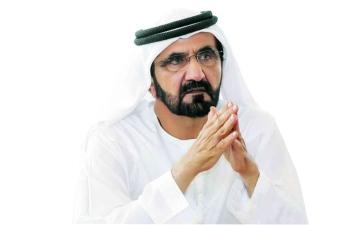 الصورة: الصورة: برعاية محمد بن راشد.. فعاليات قمة المنتدى العالمي للهجرة والتنمية تنطلق غداً برئاسة الإمارات