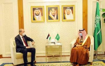 الصورة: الصورة: السعودية: فتح سفارتنا في الدوحة خلال أيام