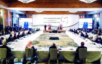 الصورة: الصورة: مبعوث أممي جديد لقيادة المسار السياسي في ليبيا