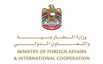 الصورة: الصورة: الخارجية الإماراتية تتقدم بصادق التعازي إلى روسيا في وفاة سفيرها لدى الدولة