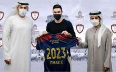 الصورة: الصورة: عمر خريبين وحداوي رسمياً حتى 2023