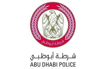 """الصورة: الصورة: شرطة أبوظبي تدعو السائقين إلى الالتزام  بـ """"القيادة الآمنة"""" أثناء الضباب"""