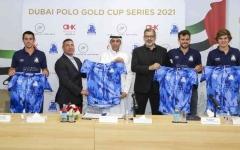الصورة: الصورة: 7 فرق في بطولتي دبي الفضية والذهبية للبولو