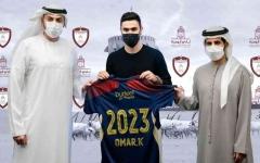 الصورة: الصورة: عمر خريبين وحداوي حتى 2023