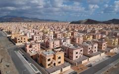 الصورة: الصورة: قرعة توزيع مساكن مدينة محمد بن زايد في الفجيرة غداً