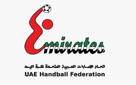 الصورة: الصورة: شباب الأهلي يهزم العين في كأس الإمارات لليد