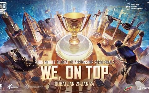 الصورة: الصورة: جوائز بقيمة مليوني دولار.. نهائيات البطولة العالمية للببجي تنطلق غدا بدبي
