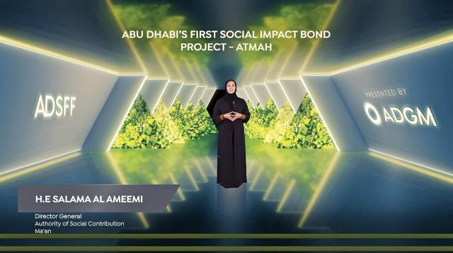 إطار وطني للتمويل المستدام بالشراكة مع «أبوظبي العالمي»