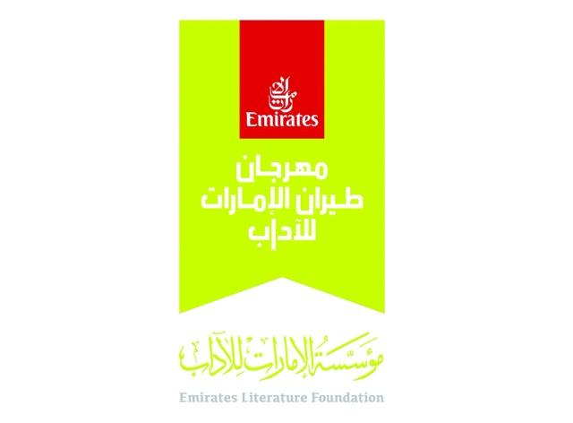 «طيران الإمارات للآداب» يضيء تفرد المواهب الوطنية