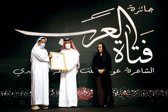 جائزة «فتاة العرب» تكرم الفائزين بدورتها الأولى