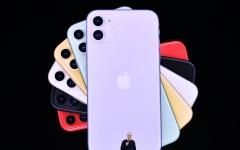 الصورة: الصورة: هواتف آيفون التي لن تحصل على نظام iOS 15 الجديد
