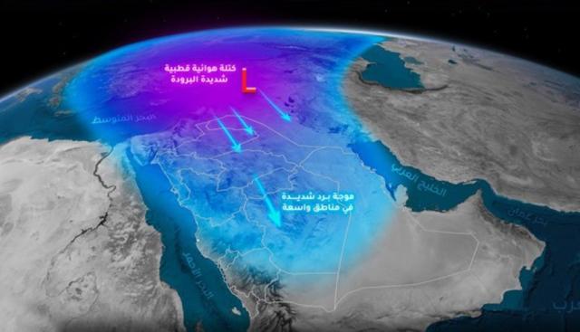 """صورة تحذيرات في السعودية من """"القاتل الأسود"""" – منوعات"""