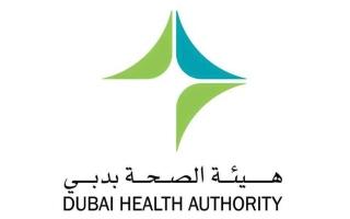 توقُّف بعض خدمات طب الأسنان في العيادات والمراكز التابعة لهيئة الصحة بدبي