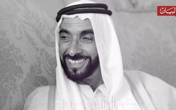 الصورة: الصورة: مجلس التعاون الخليجي جاء نتاج رؤية حكيمة للشيخ زايد