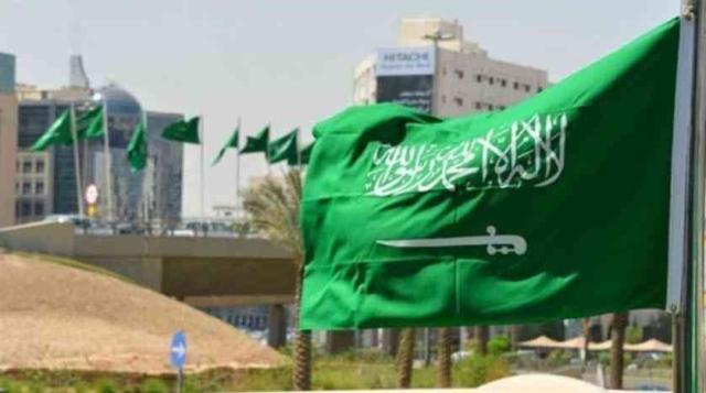 صورة السعودية.. ضبط موظفين في قضية فساد بـ11.5 مليار ريال – منوعات