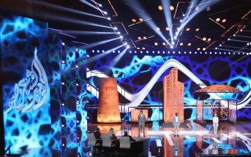 """الصورة: الصورة: غداً أولى حلقات البث المباشر من """"أمير الشعراء"""""""