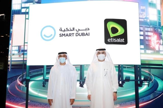 شراكة بين «اتصالات» و«دبي الذكية» لتعزيز الأمن السيبراني للجهات الحكومية