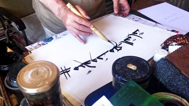 مجلس خولة الثقافي يستعرض مراحل الخط العربي