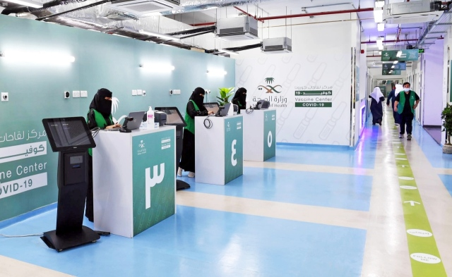 السعودية تجيز «أسترازينيكا» وتبدأ المرحلة الثانية للتطعيم
