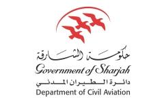 الصورة: الصورة: دائرة الطيران المدني بالشارقة توضح حقيقة خروج دخان من طائرة في أجواء الإمارة