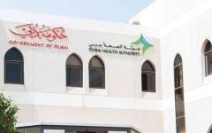 الصورة: الصورة: «صحة دبي» تضيف مراكز جديدة لفحص كورونا
