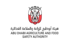 الصورة: الصورة: «أبوظبي للزراعة» تنجز 549 ألف معاملة في 2020