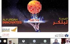 الصورة: الصورة: جمارك دبي تطلق «دوري الابتكار» ضمن 39 مبادرة وفعالية