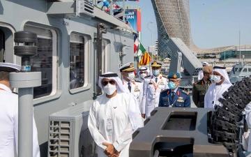 الصورة: الصورة: نهيان بن زايد يدشن سفينة السعديات الإماراتية التابعة للقوات البحرية