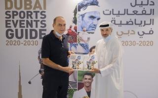 الصورة: الصورة: برنامج «دبي الرياضي» لتطوير اللاعبين المحترفين ينطلق اليوم