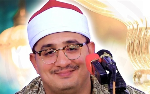 الصورة: الصورة: قارئ مصري شهير يُثير الجدل برؤية صعوده إلى السماء السابعة