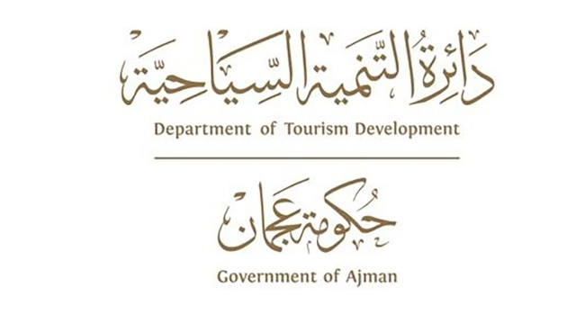 دائرة التنمية السياحية بعجمان تطلق خريطة رقمية تفاعلية للإمارة
